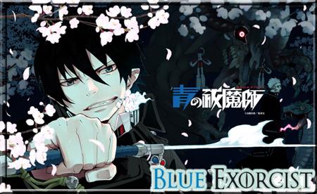 Blue Exorcist (Ao no Exorcist) Blue-exorcist-manga