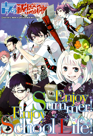 Blue exorcist (ao no exorcist) Blue-exorcist