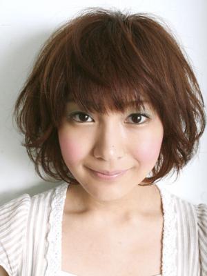 Coupe Cheveux Court Japonaise Sararachelbesy Site