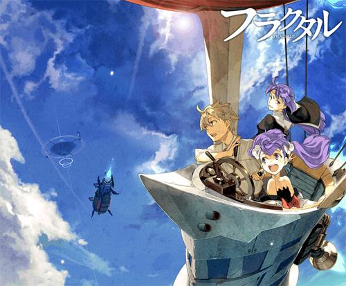 Tobi News - 2ºda Edicion Fractale-anime-manga