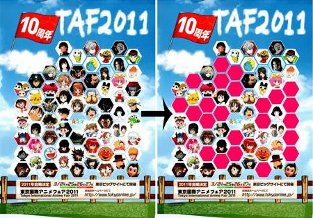 Aprueban el Proyecto de Ley 156 Taf-boycott-avant-apr%C3%A8s