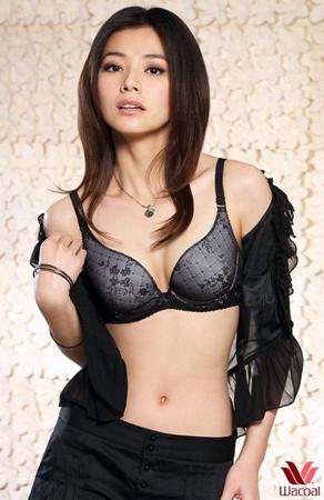 Girl Fashion Jeux Asiatique
