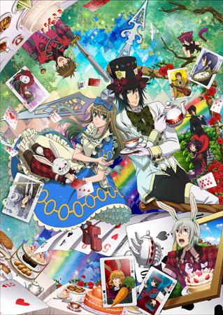Heart-no-Kuni-no-Alice-animation.jpg
