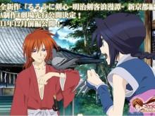Kenshin-new-anime