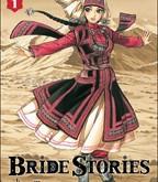 Bride-Stories-T.1