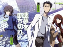 Steins-Gate-serie-anime