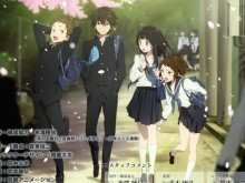 Hyouka-illustration