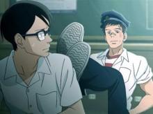 Sakamichi-no-Apollon-screenshot-008