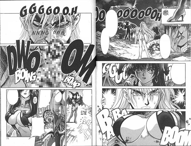 bastard-99-manga-extrait