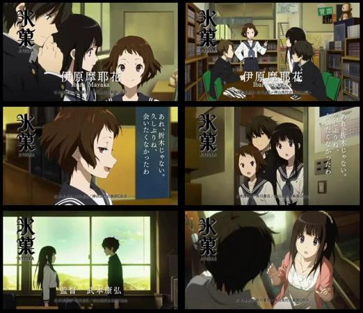 Hyouka-anime.jpg