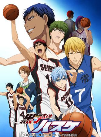 http://adala-news.fr/wp-content/uploads/2012/03/Kurokos-Basket.jpg
