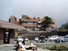 Mont-Fuji-002