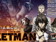 Zetman-Anime