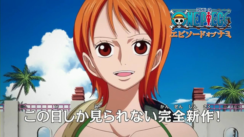 One piece - Episode of Nami