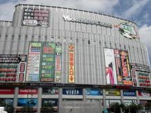 Yodobashi Akiba Tokyo