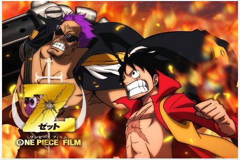 One piece Film Z  One-Piece-Film-Z
