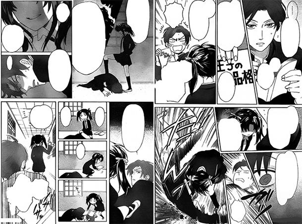 Oresama-Teacher-manga-extrait-001
