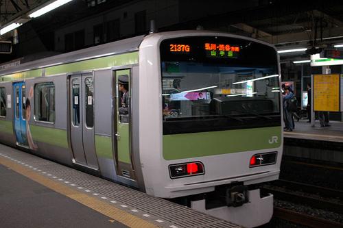 Adolescent mélanger 30 tout le Japon