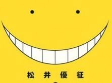 Assassination Classroom adapté en anime Ansatsu-Kyoushitsu-T.1-220x165