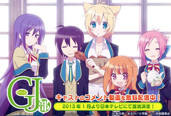 Estrenos Anime Invierno 2012-13 GJ-Bu-anime