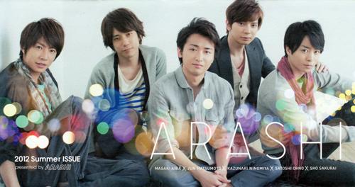 Arashi 2012