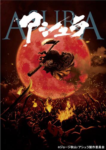 Asura movie