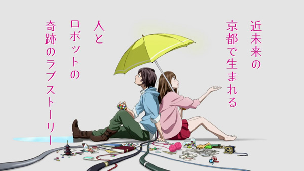 Haru film anime