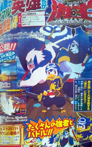 Kaio King of Pirates