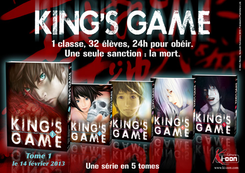 http://adala-news.fr/wp-content/uploads/2012/12/Kings-Game_manga.jpg