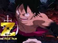 One Piece Film Z Luffy
