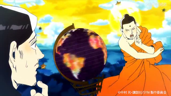 Saint Young Men The Movie