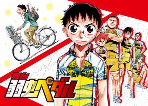 Yowamushi Pedal illustration manga