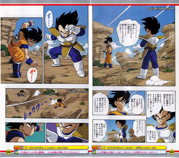 http://adala-news.fr/wp-content/uploads/2013/01/Dragon-Ball-Z-saga-Saiyan-P02.jpg