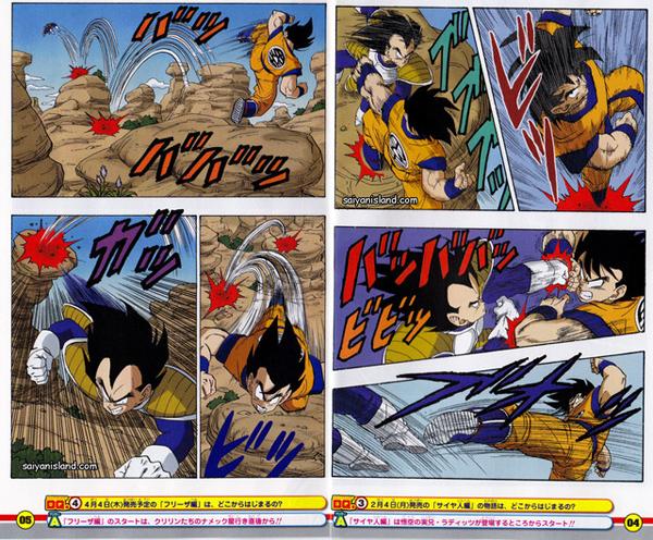 Dragon Ball Z saga Saiyan Page 4