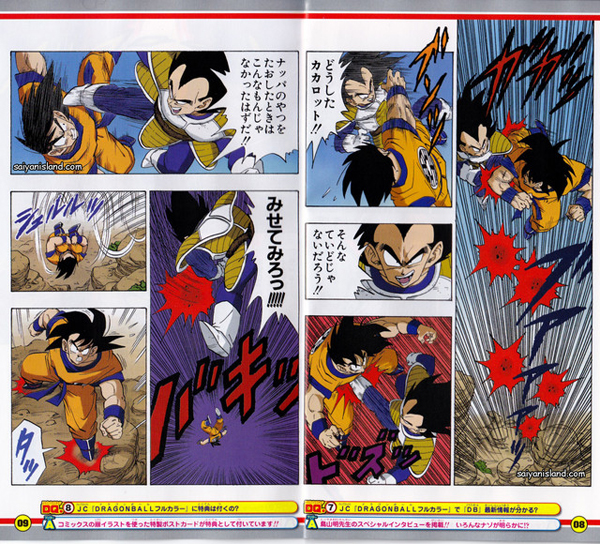 Dragon Ball Z saga Saiyan Page 8