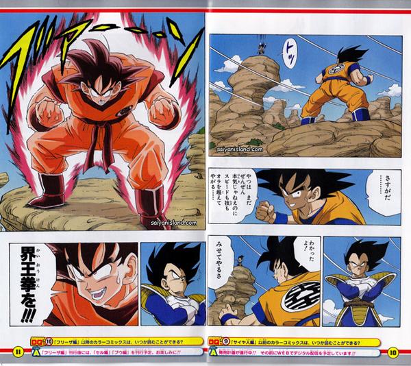 Dragon Ball Z saga Saiyan Page 10