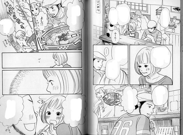 Gozen 3-ji no Muhouchitai manga