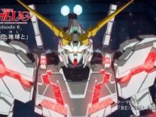 Gundam UC OAV 6