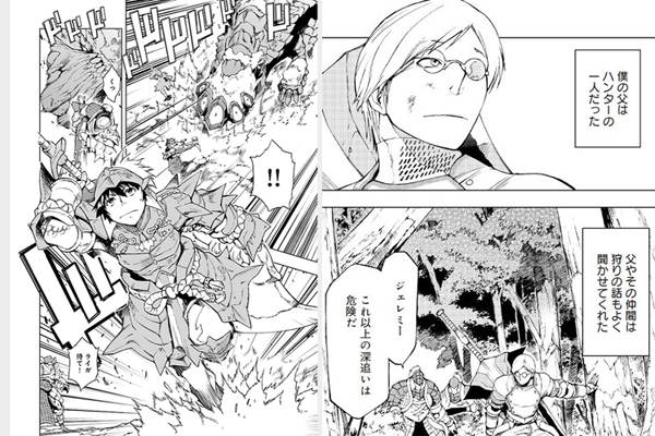 Monster Hunter Flash extraits manga