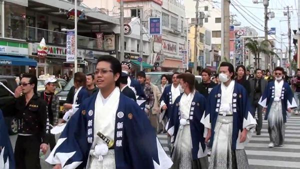 Okinawa Seijin shiki 2013