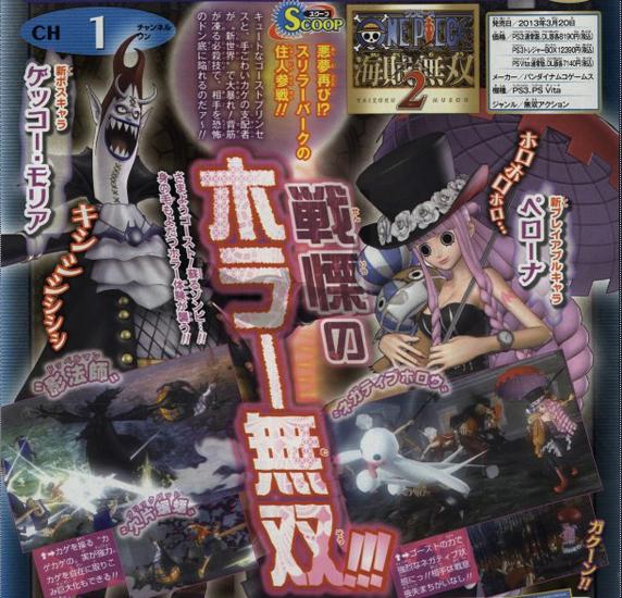 Perona & Gekko Moriah One Piece Pirate Warriors 2