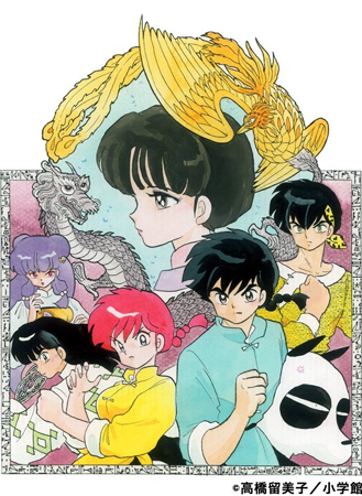 Ranma bluray