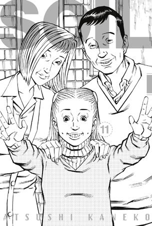 SOIL manga T.11