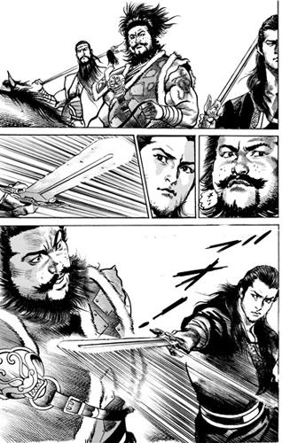 Soul Ha Dainishou manga