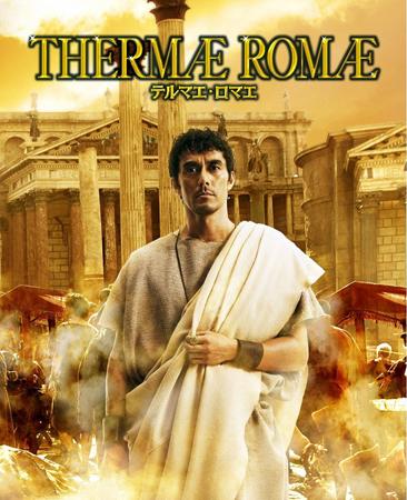 Thermae Romae Movie 1