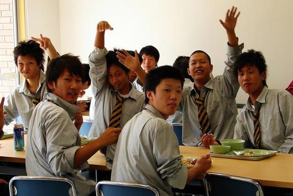 Lycéens Japonais