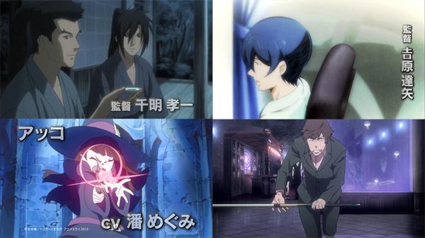 Anime Mirai 2013