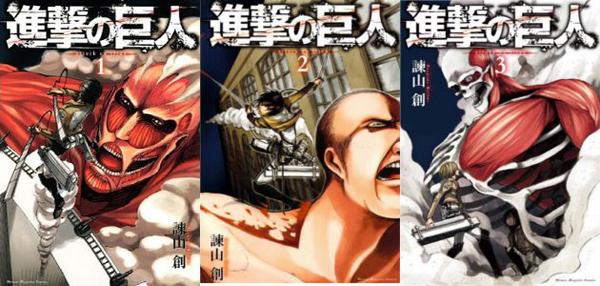 Attack on Titan tome manga