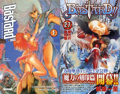 Les Mangas Shonen Les Plus Lucratifs ! BASTARD