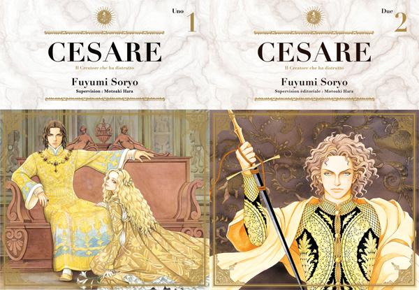 Cesare manga
